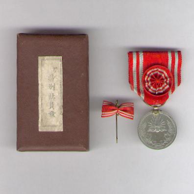 Imperial Red Cross Society, Special Membership Medal with lapel badge in presentation case of issue