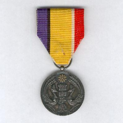 Manchukuo.  Commemorative Medal for the Enthronement of Emperor Pu-Yi, 1934