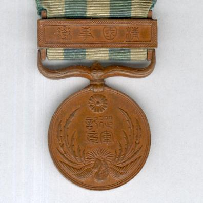 Boxer Rebellion War Medal, 1900 in original fitted embossed wooden case of issue