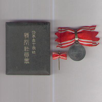 Imperial Red Cross Society (日本赤十字社 nihon sekijūji sha) Membership Medal on Ladies' Bow, with stickpin, in original case of issue