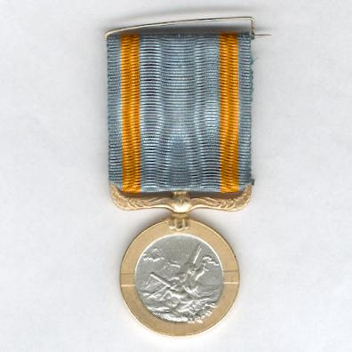 Imperial Sea Disaster Rescue Society Merit Medal, II class