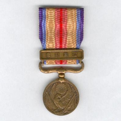 China Incident War Medal, 1937-1945