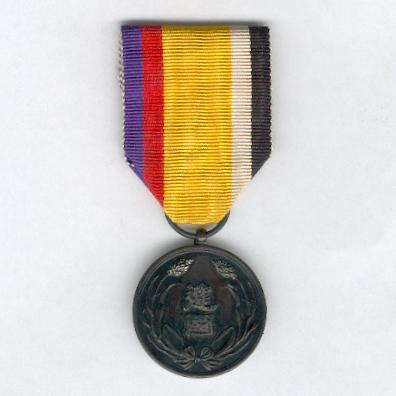 Manchukuo.  National Foundation Merit Medal 1933