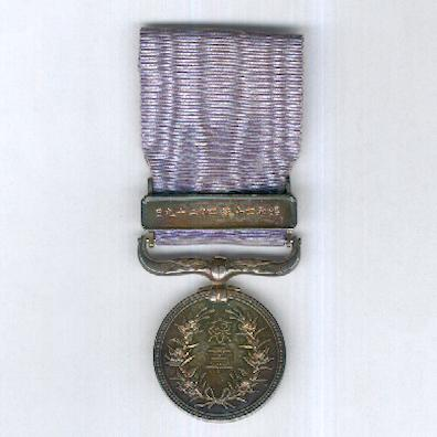 Blue Ribbon Merit Medal (Ranjuhosho), attributed