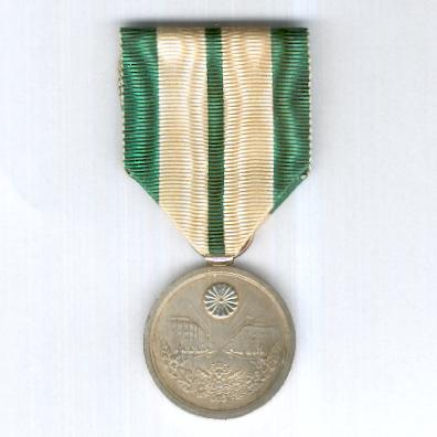 Capital Rehabilitation Commemorative Medal, 1930, by the Osaka Mint