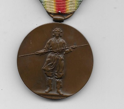 Inter-Allied Victory Medal, Japanese official issue, 1914-1920, in original fitted embossed wooden case of issue