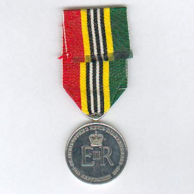 St. Kitts and Nevis Independence Medal, 1983