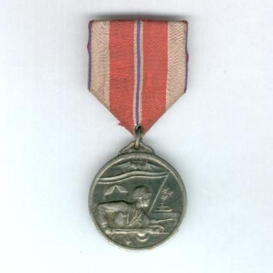 Medal of Military Merit, 2nd type, since 1970s