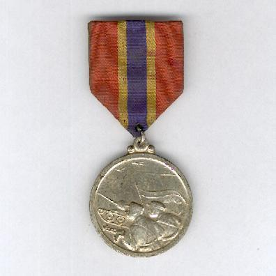 Fatherland Liberation War Commemoration Medal, 1953