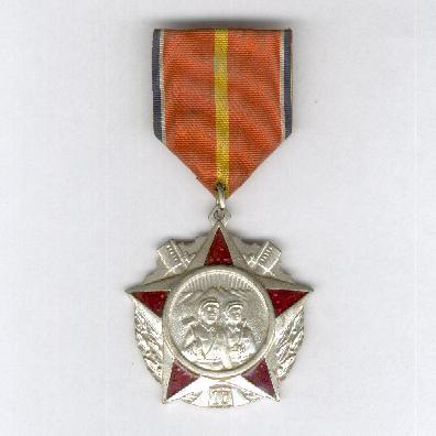 Military Supply Service Honour Medal, III class, for 10 years' service