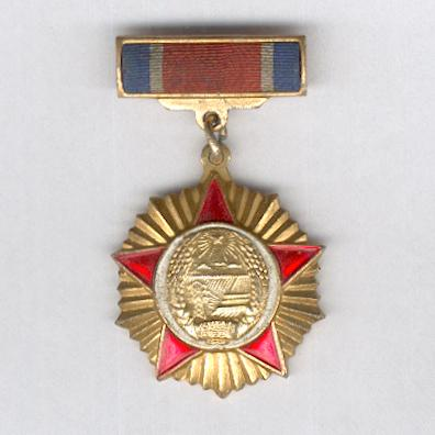 Medal Commemorative of the Fortieth Anniversary of the Foundation of the Democratic People's Republic of Korea, 1983
