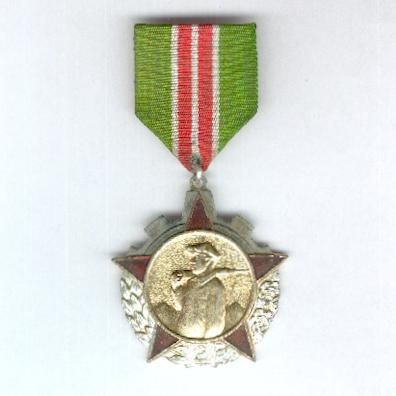 Order of Coal Mining Industry Service Order, II class