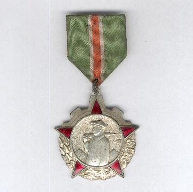Order of Coal Mining Industry Service Order, III class