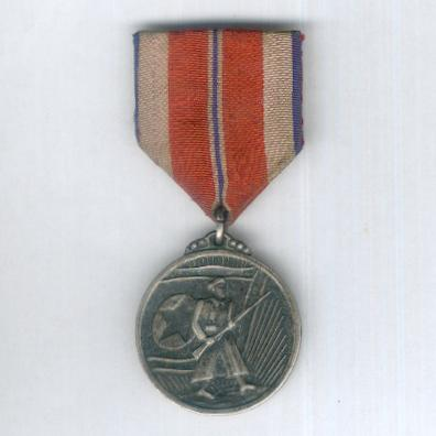 Medal of Military Merit, 1st type, 1949-1970s