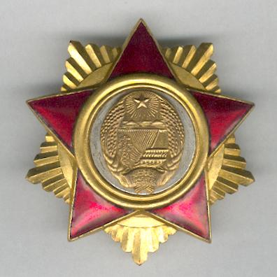 Commemorative Order of the 20th Anniversary of Foundation of the People's Army, 1968