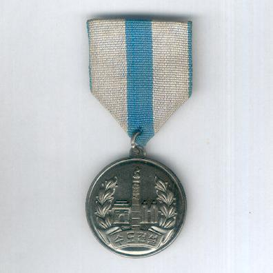 Capital City Construction Commemorative Medal