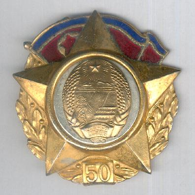 Commemorative Order of the 50th Anniversary of Foundation of the People's Democratic Republic of Korea, 1998