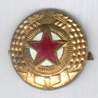 Cap Badge, 1950s-1960s