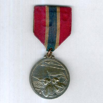 Commemorative Medal for the Fatherland Liberation War (Korean War), 1950-1953