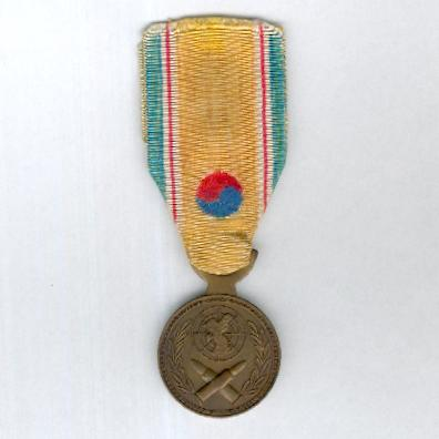 Korean War Service Medal, 1950-1953