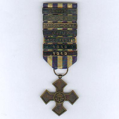 Commemorative Cross for the 1916-1918 War with Carpati, Ardeal, Targul-Ocna, Oituz, Bucuresti, 1918 and 1919 clasps