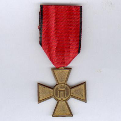 Commemorative Cross, 1913