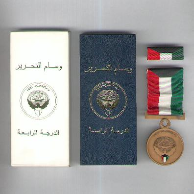 Medal for the Liberation of Kuwait, 1991 (Wisam al-Tahrir al-Kuwait, AH 1411), V class, with ribbon bar, in case and box of issue by Bertoni of Milan