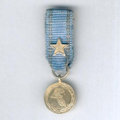Military Service Medal, II class, miniature