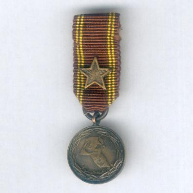 Military Service Medal, III class, miniature