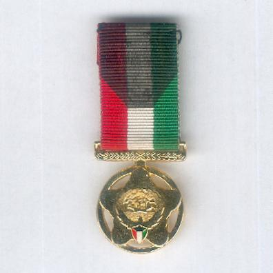 Medal for the Liberation of Kuwait, 1991 (Wisam al-Tahrir al-Kuwait, AH 1411), III class, miniature