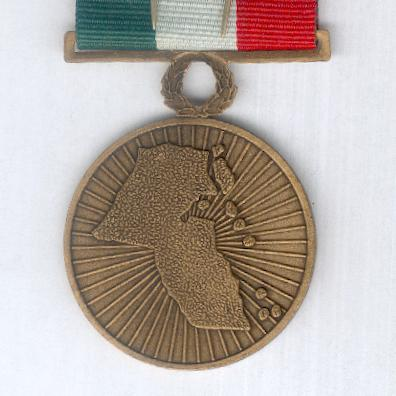 Medal for the Liberation of Kuwait, 1991 (Wisam al-Tahrir al-Kuwait, AH 1411), V class