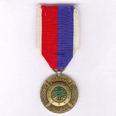 Medal of Competence