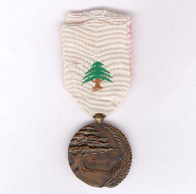 Order of Public Instruction, bronze medal (Ordre de l'Instruction Publique, médaille de bronze)