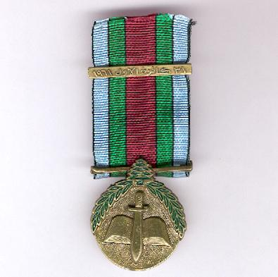 Medal of 31st of December 1961