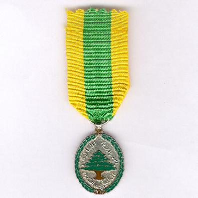 Military Medal (Médaille Militaire)