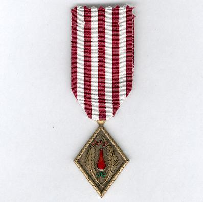 National Medal for the Wounded (Médaille Nationale des Blessés)