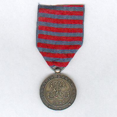 Medal for Good Service, silver