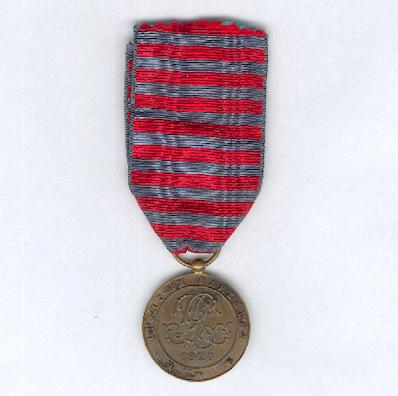 Medal for Good Service, bronze