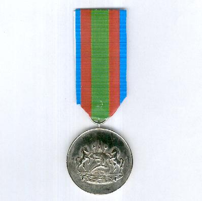 Royal Lesotho Defence Force Meritorious Service Medal