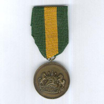 Royal Lesotho Defence Force Long Service Medal