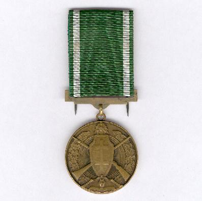 Medal of the Star of the National Guard (Šaulių Žvaigždės Medalis), 1939