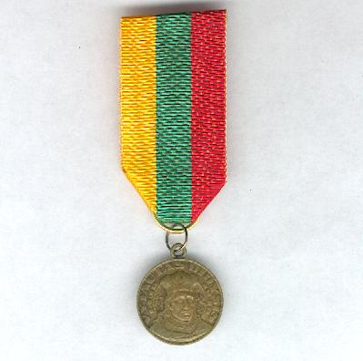 Medal Commemorating the 500th Anniversary of the Death of Vytautis the Great, 1930