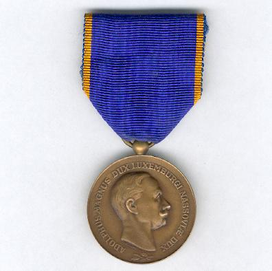 Civil and Military Order of Merit of Adolph of Nassau (Ordre Ducal du Mérite Civil et Militaire d'Adolphe de Nassau), Bronze Medal of Merit