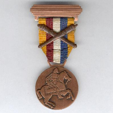 Medal for the Army March (Médaille de Marche de l'Armée)