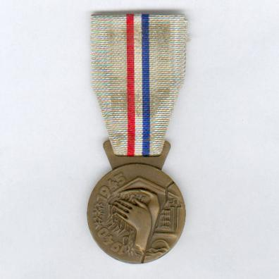 Medal of National Recognition (Médaille de la Reconnaissance Nationale) 1940-1945