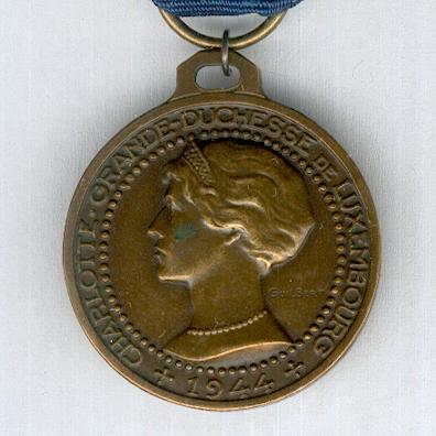 Medal of Recognition for the Liberators of Luxembourg (Médaille de Reconnaissance aux Libérateurs de Luxembourg), 1944, rare medal awarded mainly to members of the U.S. 1st Army and the U.S. 5th Armored Division