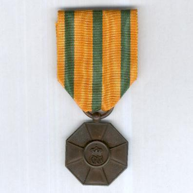 Order of the Crown of Oak, bronze medal (Ordre de la Couronne de Chêne, médaille de bronze)