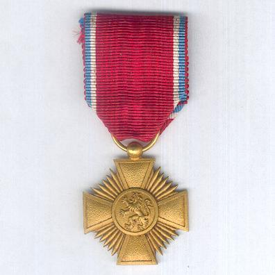 Order of Merit of the Grand Duchy of Luxembourg, gold medal (Ordre de Mérite du Grand-Duché de Luxembourg, médaille d'or)