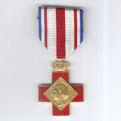 Red Cross of Luxembourg, gold medal (Croix Rouge Luxembourgeois, médaille d'or), 1964-2005 issue