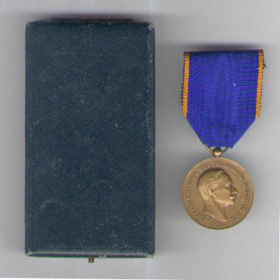 Civil and Military Order of Merit of Adolph of Nassau (Ordre Ducal du Mérite Civil et Militaire d'Adolphe de Nassau), Bronze Medal of Merit, in case of issue with original award brevet and Buckingham Palace permission to wear